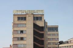 医院萨拉曼卡 库存照片