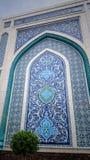 陶瓷传统乌兹别克人的装饰品 免版税库存图片