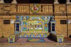 陶瓷长凳在Plaza de西班牙在塞维利亚,西班牙 免版税图库摄影