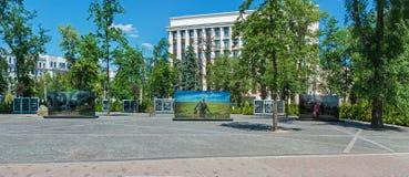 难忘的胡同在Dnipro 免版税图库摄影