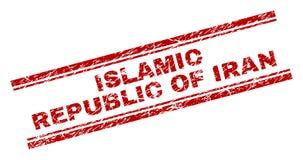 难看的东西伊朗邮票封印被构造的伊朗伊斯兰共和国  皇族释放例证