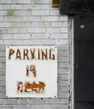 难看的东西停车处标志 免版税库存照片