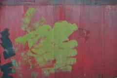 难看的东西街道画被绘的背景墙壁 库存照片