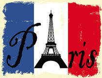 巴黎难看的东西 库存图片