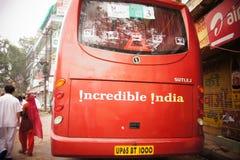 难以置信的印度 库存照片