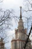 麻雀山,莫斯科,俄国联邦城市,俄罗斯联邦,俄罗斯 免版税库存图片