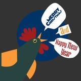 雄鸡与新年 免版税库存图片