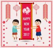 2017年雄鸡的新年快乐 向量例证