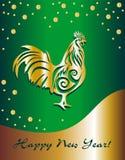 雄鸡的年 与雪的欢乐绿色和金背景 免版税库存照片