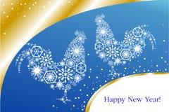 雄鸡的年 新年在美丽的青和金子的` s公鸡 免版税库存图片