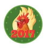 雄鸡的年2017年 向量例证