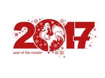 雄鸡, 2017年的标志 库存照片