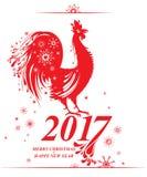 雄鸡2017年在中国日历 库存照片