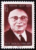 雅克Duclos画象1896-1975,法国劳工领袖,大约1975年 图库摄影