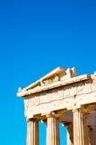 雅典在建筑学和历史地方帕台农神庙 免版税库存照片