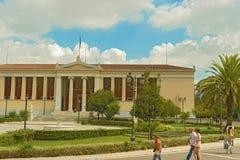 雅典大学主楼在希腊 免版税库存照片