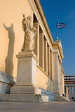 雅典大学 免版税图库摄影