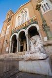 雅典大教堂Mitropoli,希腊 库存图片