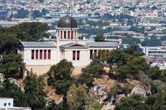 雅典希腊国民观测所 免版税库存照片