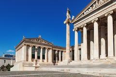 雅典科学院在希腊 库存照片
