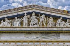 雅典科学院的主楼的门面的细节 免版税库存图片