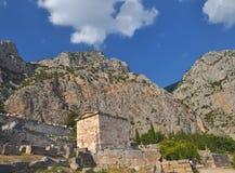 雅典重建金融管理系统 免版税库存照片