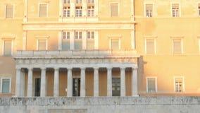 雅典-希腊, 2015年6月:希腊议会观看 股票视频