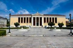 雅典kapodistrian国家大学 免版税图库摄影