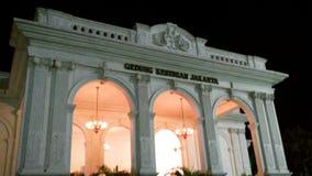 雅加达艺术大厦 免版税图库摄影
