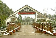 雅安中国动物公园入口在bifengxia中心 库存图片