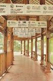 雅安中国收养卡片在bifengxia中心 库存图片