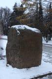 雅罗斯拉夫尔市,俄罗斯- 2016年11月09日:与几乎没有可看见的题字的纪念石头 免版税图库摄影