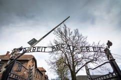集中营奥斯威辛的主闸与题字工作的使您自由 库存图片