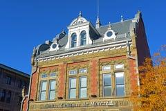集中d ` histoire de蒙特利尔,加拿大 免版税库存图片