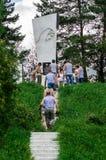集会在卡卢加州地区,致力一个俄国军事假日-天的庆祝在2奥格斯的空降兵 库存照片