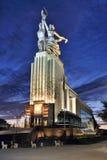 集体的农夫纪念碑工作者 免版税库存照片