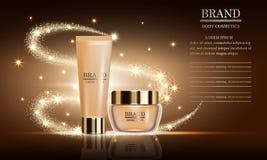 集合优质润肤膏化妆用品豪华秀丽广告护肤的 设计海报的,横幅大模型 向量 向量例证