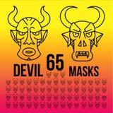 集合种族恶魔面具 免版税库存照片