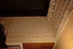 雕刻在Nasrid宫殿,阿尔罕布拉宫,西班牙墙壁上的Decorativestone  图库摄影