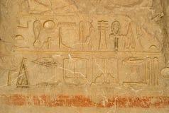 雕刻埃及象形文字 库存图片