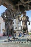 雕刻的构成城市标度的片段,米斯克,白俄罗斯 免版税库存图片
