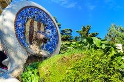 公园Guell在巴塞罗那,西班牙 免版税库存图片