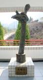 雕塑在香港科技大学 库存图片