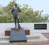 雕塑在香港科技大学 免版税库存图片
