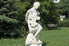 雕塑在Muzeon艺术公园 免版税库存图片