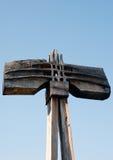 雕塑木头 免版税库存照片