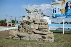 雕塑猎豹 免版税库存照片