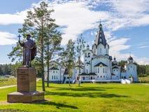 雕塑St弗拉基米尔和圣洁弗拉基米尔Skete Valaam救主Tra 库存照片