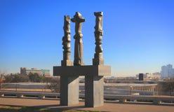 雕象在美国艺术外面阿门卡特博物馆  免版税图库摄影