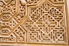 雕刻在墙壁上在阿尔罕布拉宫 库存图片